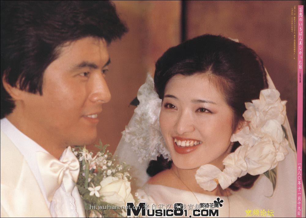 山口百恵 結婚式 三浦友和