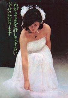 山口百恵 ファイナルコンサート 引退